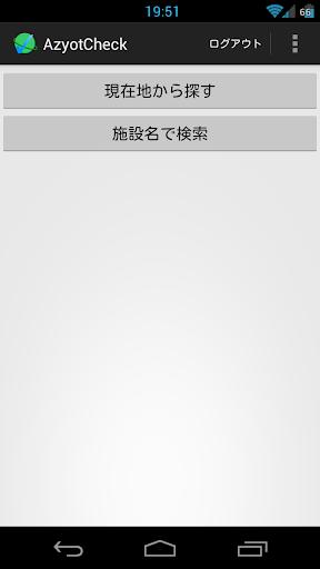iphone的愛用APP大全! @ 盧小桃的繪圖日誌   :: 痞客邦 ...