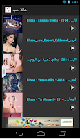 Screenshot of البوم إليسا 2014 حالة حب
