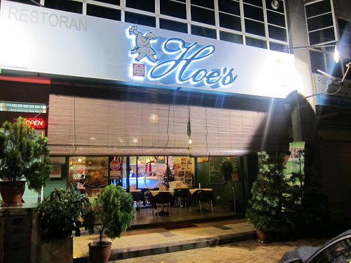 Thumbnail of Hoe's Restaurant