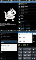 Screenshot of 아이온 거래가정보 위젯