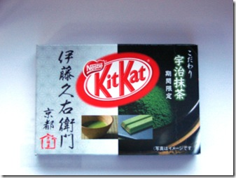 Kit Kat Verde...