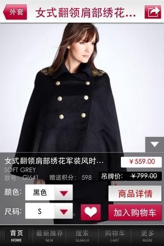 免費下載購物APP|乐都特中国 app開箱文|APP開箱王