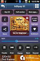 Screenshot of Sampurn Navnath Bhaktisar-Demo
