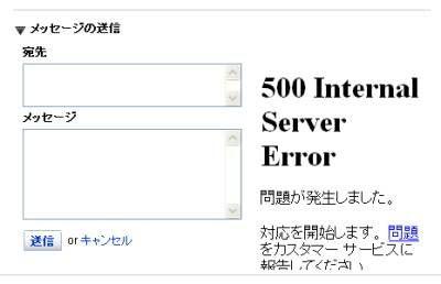 YouTubeから各種ブログサービスに投稿ボタンが登場