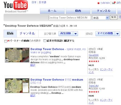 YouTube検索結果のテキストに翻訳機能