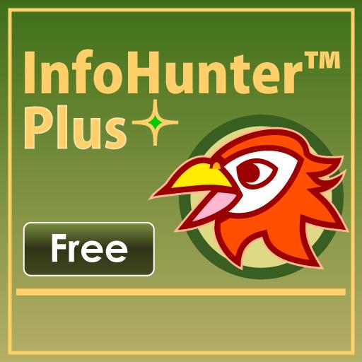 InfoHunter Plus Free 商業 LOGO-玩APPs