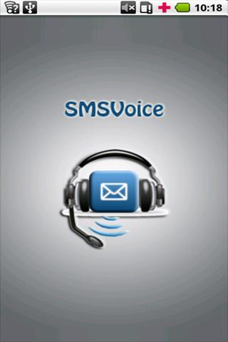 SMS Voice Suppeco