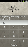 Screenshot of СольФаСоль