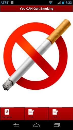 Quit Smoking 2012