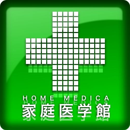 家庭医学館 (小学館) 醫療 App LOGO-APP試玩