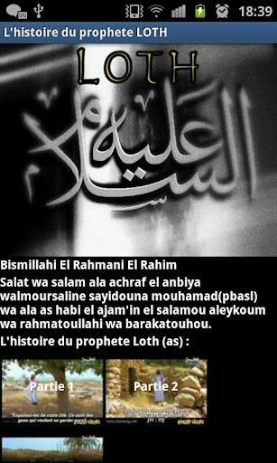 6-L'histoire du prophete LOTH