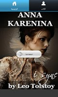 Screenshot of Anna Karenina أنا كارنينا
