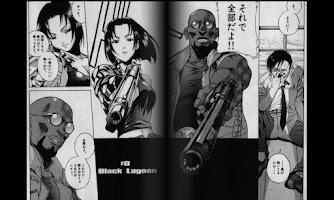 Screenshot of 自炊リーダー