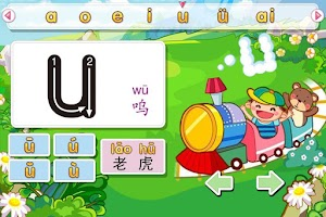 Screenshot of easy fast learn chinese pinyin