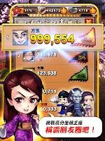 Screenshot of 龍飛鳳舞傳