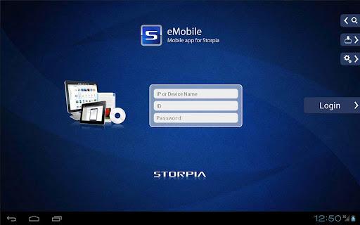 玩免費媒體與影片APP|下載eCloud eMobile HD app不用錢|硬是要APP