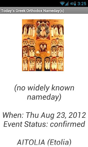 Greek Orthodox Nameday App