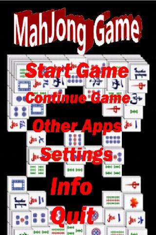 마작 게임 Mahjong Game