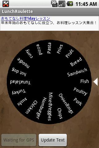 LunchRoulette