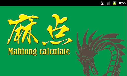 麻の意味 - 中国語辞書 - Weblio日中中日辞典