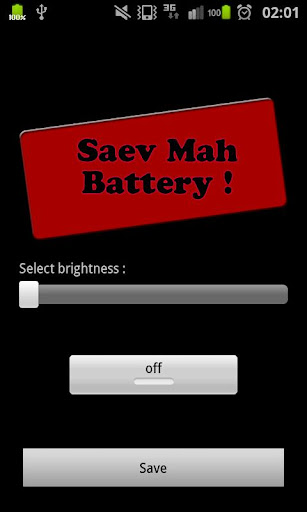 Saev Mah Battery
