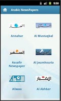 Screenshot of Arabic Newspapers