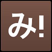Mitsumine はてなブックマーククライアント