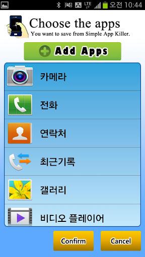 Simple App Killer_Free
