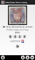 Screenshot of United States Stamp Catalog