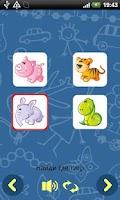 Screenshot of Kids telephone (demo)