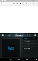 Screenshot of Russian Language - GO Keyboard