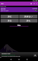 Screenshot of Japanese Verbs