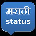 Marathi Status APK for Blackberry