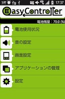 Screenshot of Easy Controller