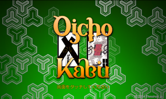 Screenshot of Oicho-Kabu