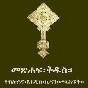 Under The Church - Demo 2013