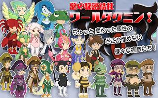 Screenshot of RPG ともえとわーる 〜ワールダクミンと才の宝石〜
