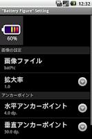 Screenshot of Battery Designer