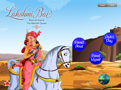 Rani Jhansi Free - screenshot