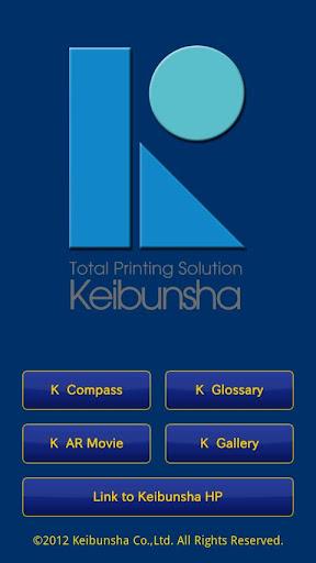 Keibunsha