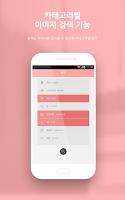 Screenshot of 네일아트 nail art 앱 - 네일리스트(BETA)