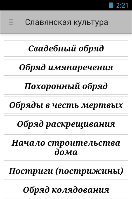 download kompendium kinderonkologie