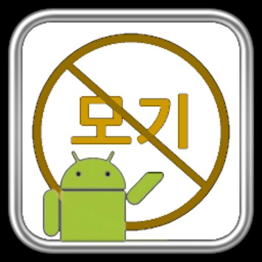 モスキート -_-+ 健康 App LOGO-APP試玩