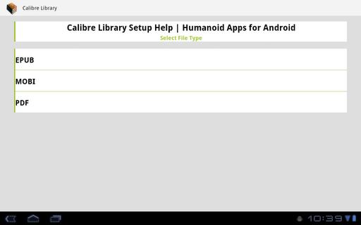 玩免費書籍APP|下載Calibre Library app不用錢|硬是要APP