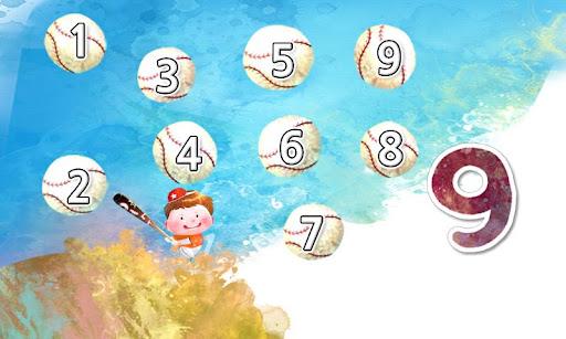 玩免費教育APP|下載兒童數字遊戲 app不用錢|硬是要APP