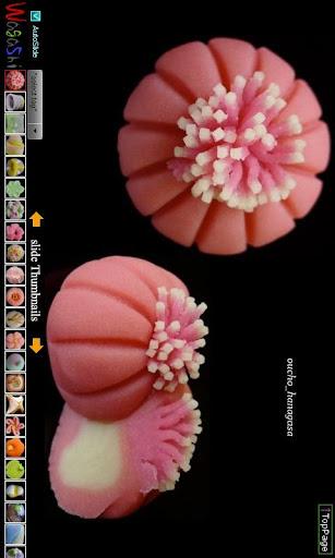 和菓子・京菓子1