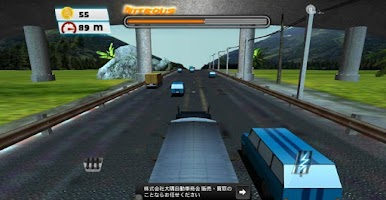 Screenshot of Transporter Traffic Race