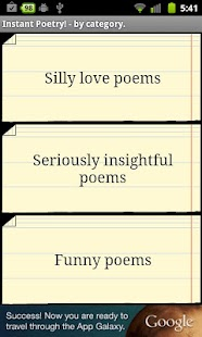 Instant Poetry! - screenshot