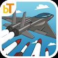 Airplane War Games APK for Bluestacks