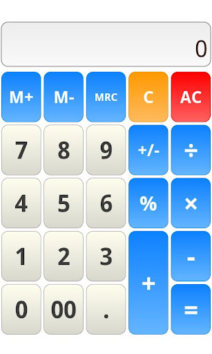 シンプル電卓 TYPE D